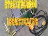 BPJ-3皮带剥扒皮机,皮带起层器,电动开层机