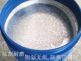 【镀锌漆 冷镀锌漆 环保冷镀锌漆价格】代替热浸锌 宣成科技
