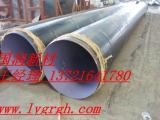 3pe防腐钢管价格范围