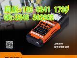 日本原装进口标签印刷机PT-E550W兄弟公司出品
