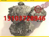 硅钙铝合金