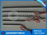供应不锈钢304电热管,U型电热管