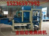 即将过年庆中机械厂透水砖机年前优惠多多