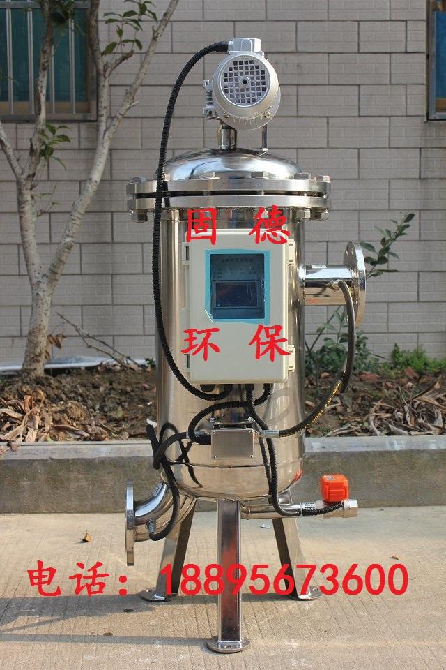 全自动刷式过滤器生产工艺、品牌