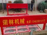 石家庄诺林工程车辆洗轮机价格