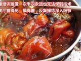 广州烤鸭培训加盟制作皮水所需要的原料批发