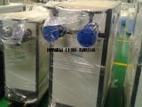 全智能控温系统油温机水温机