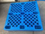 厂家热销 网格九脚塑料托盘塑料垫仓板防潮板冬季托盘