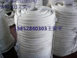 SANJIN编织蚕丝绳、绞制防潮绳、机织蚕丝绝缘绳绝缘又防潮