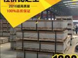铝板规格,中州铝业,各种规格铝板