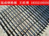 钢格栅板厂家供应插接钢格栅板规格【冠成】
