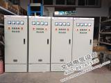 变频器控制柜 软启动控制柜 变频恒压供水控制柜定制
