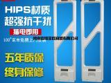 超市声磁防盗器 服装店防盗感应门及防盗设备专业生产厂家