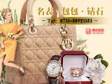 奢饰品名牌二手包回收价格 两全其美珠宝公司
