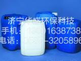华盛牌高效乳化防锈油
