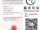 废塑料AQSIQ证书延期,AQSIQ换证注册