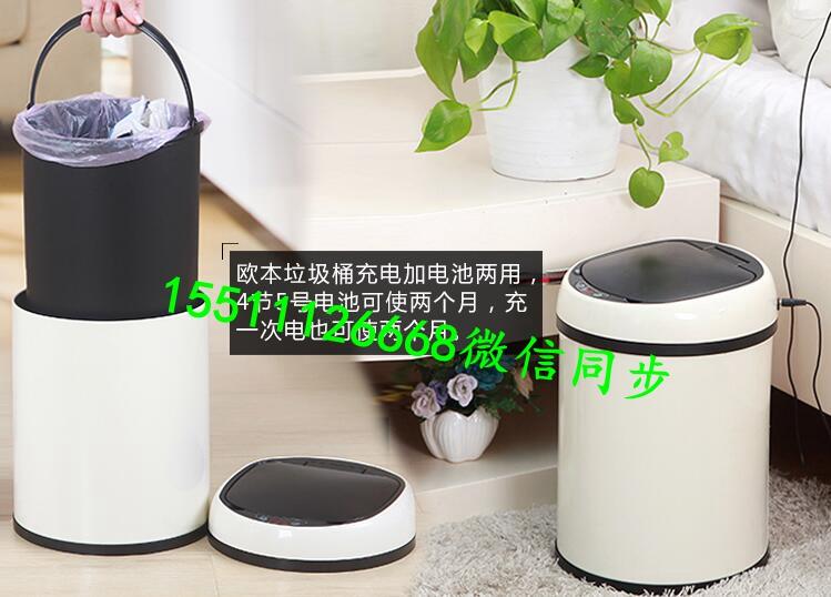懒人智能垃圾桶多少钱/自动智能垃圾桶厂家批发