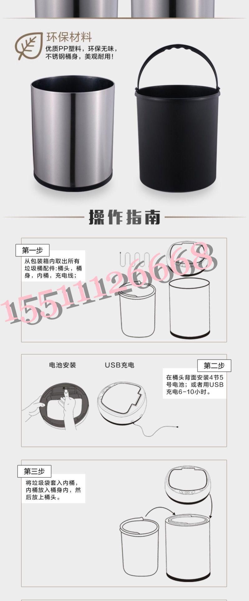 北京自动智能垃圾桶厂家_北京自动智能垃圾桶厂家哪家