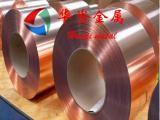 c5102磷铜带 c5102铜