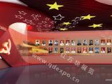 党支部纪念馆设计效果图-红方块设计公司