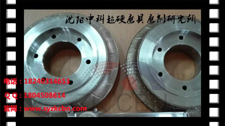 砂轮|cbn砂轮|陶瓷砂轮|陶瓷cbn砂轮