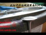 砂轮|金刚石砂轮|树脂砂轮|树脂金刚石砂轮