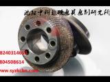 砂轮|金刚石砂轮|电镀砂轮|电镀金刚石砂轮