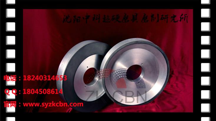 砂轮|中科砂轮|中科电镀砂轮|中科电镀cbn砂轮