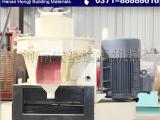 绿色环保设备 锯末颗粒机 大型颗粒设备 河南宏基建材