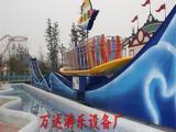 令人眉飞眼笑的冲浪者 公园大型游乐设备 万达游乐技艺高超