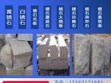 直形芝麻灰荔枝面花岗岩,锈石厂家年前现货