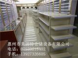 惠州哪里烟酒柜超市货架批发的?
