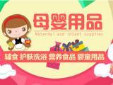 母婴扫码红包营销二维码开发