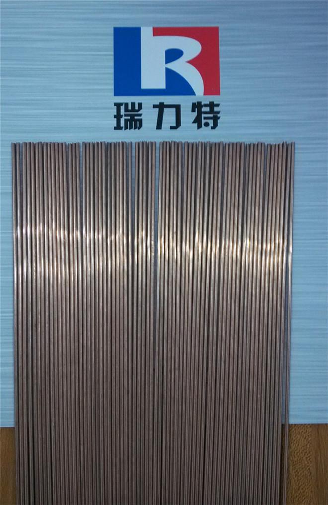 焊铁用,焊铜用20%银焊条,BAg20C
