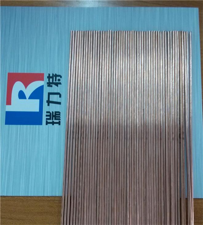 焊铁用,焊铜用25%银焊条,BAg25C