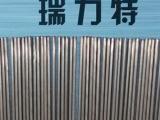 焊不锈钢用,焊铜用40%银焊条,BAg40C