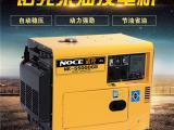 厂家直销5kw静音低耗油自启动柴油发电机车载发电机