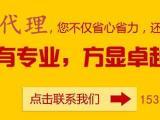 北京小额贷款公司转让