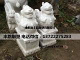 汉白玉貔貅 石雕貔貅价格 晚霞红貔貅厂家