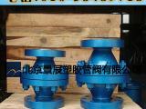 北京铸钢阻火器厂家 铸钢阻火器原理 铸钢管道阻火器安装