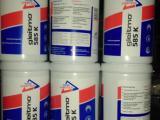 福斯CHEMPLEX SI-LK2特种润滑膏