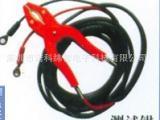 艾诺测试钳 AN965-01 综合测试仪配件