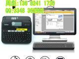 物资管理打标机普贴趣PT-D450印字机
