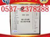 HR-400磁力启动器综合保护装置底价促销