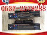 HRG-7RT微电脑智能综合保护装置底价促销