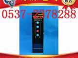 HRD-3YA2T微电脑智能低压馈电保护装置底价促销