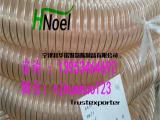 钢丝软管pu吸尘管耐磨钢丝螺旋缠绕管钢丝增强软管钢丝管