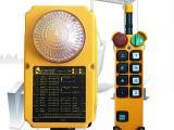 F24+系列工业遥控器