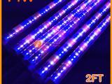 0.6M 14W LED Grow Tube Light