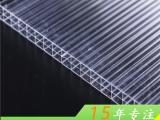无锡惠臣厂家直销双层中空阳光板 6mm透明阳光板